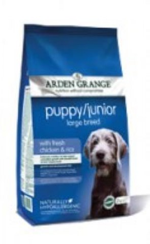 2kg_puppy_junior_large_breed4
